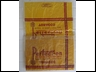 Perfection Fine Cut 2oz Tobacco Packet1